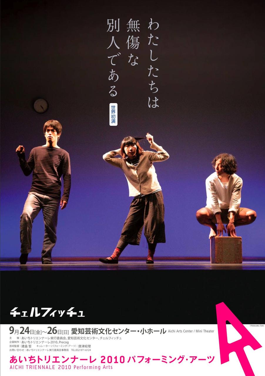 2010MUKIZU.jpg
