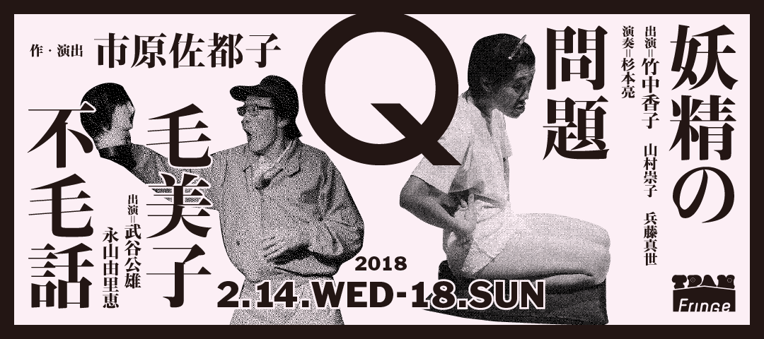 Q-STbanner0202-01.png